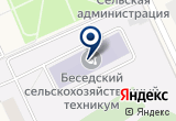 «Рыбоводческое хозяйство ИП Петрова Р. Н. - Волосово» на Яндекс карте Санкт-Петербурга