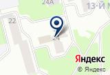 «ХЛАДОН ТОО - Сосновый Бор» на Яндекс карте Санкт-Петербурга