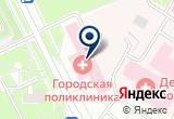 «ЦМСЧ-38 ТРАВМАТОЛОГИЧЕСКОЕ ОТДЕЛЕНИЕ - Сосновый Бор» на Яндекс карте Санкт-Петербурга