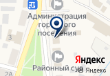 «Занятости Населения центр Стругокрасненского района» на Yandex карте