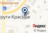 «Струго-Красненский культурный центр» на Yandex карте