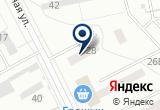 «Ритуал магазин Центрторгуслуги» на Yandex карте