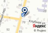 «Белый Угол ЧТПУП» на Yandex карте