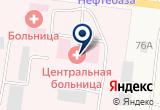 «ТМО ВОЛОСОВСКОЕ ОТДЕЛЕНИЕ ПЕРЕЛИВАНИЯ КРОВИ - Волосово» на Яндекс карте Санкт-Петербурга
