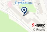 «Фотоцентр» на Яндекс карте
