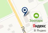 «Raivola - Загородный отдых в Ленинградск, ООО» на Яндекс карте