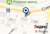 «Рощинское потребительское общество» на Яндекс карте