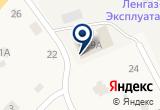 «Курортэнерго, АО» на Яндекс карте