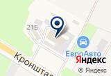 «Ратибор» на Яндекс карте Санкт-Петербурга