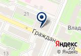 «Комиссионный магазин (индивидуальный предприниматель  Зайцева С.В.) - Кронштадт» на Яндекс карте Санкт-Петербурга