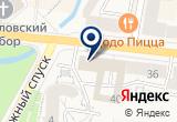 «ЮНТА ПОДРОСТКОВЫЙ МОЛОДЕЖНЫЙ ЦЕНТР - Ломоносов» на Яндекс карте Санкт-Петербурга