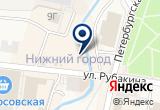 «Татьяна, магазин джинсовой одежды и обуви - Ломоносов» на Яндекс карте Санкт-Петербурга