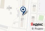 «ЯСЕНЬ МАГАЗИН - Ломоносов» на Яндекс карте Санкт-Петербурга