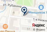 «ЭЛЕКТРОБЫТ КООПЕРАТИВ - Ломоносов» на Яндекс карте Санкт-Петербурга