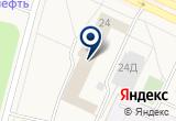 «Полярная морская геологоразведочная экспедиция - Ломоносов» на Яндекс карте Санкт-Петербурга