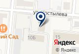 «Добро» на Яндекс карте Санкт-Петербурга