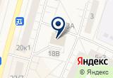 «ЮНТА МОЛОДЕЖНЫЙ ПОДРОСТКОВЫЙ ЦЕНТР - Ломоносов» на Яндекс карте Санкт-Петербурга