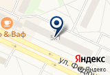 «Нитэкс - Ломоносов» на Яндекс карте Санкт-Петербурга
