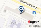 «Тюль Да Портьера - Ломоносов» на Яндекс карте Санкт-Петербурга