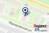 «ТОРГОВО-ПРОМЫШЛЕННАЯ ПАЛАТА Г. КРОНШТАДТА - Кронштадт» на Яндекс карте Санкт-Петербурга