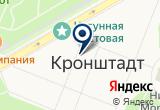 «ЮНИор» на Яндекс карте Санкт-Петербурга