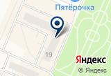 «Шаг за шагом, магазин детской обуви» на Яндекс карте Санкт-Петербурга