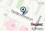 «Чайка, детский оздоровительно-образовательный лагерь» на Яндекс карте Санкт-Петербурга