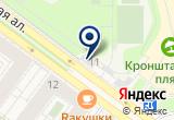«Кронштадтский городской стадион» на Яндекс карте Санкт-Петербурга
