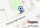«Отдел вселения и регистрационного учета граждан Петродворцового района - Старый Петергоф» на Яндекс карте Санкт-Петербурга