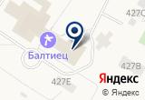 «Балтиец» на Яндекс карте