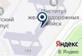 «Санкт-Петербургский Кадетский Корпус - Петродворец» на Яндекс карте Санкт-Петербурга