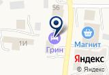 «Green Hotel - Другое месторасположение» на Яндекс карте Санкт-Петербурга