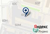 «Театр «Странствующие куклы господина Пэжо»» на Яндекс карте Санкт-Петербурга
