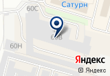 «Энергия, центр авторемонта» на Яндекс карте Санкт-Петербурга