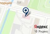 «Неотложная медицинская помощь, г. Петергоф» на Яндекс карте Санкт-Петербурга
