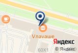 «Аль-Шарк» на Яндекс карте