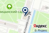 «Территориальный отдел по Петродворцовому району» на Яндекс карте Санкт-Петербурга