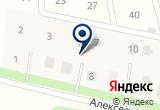 «Светозар - Другое месторасположение» на Яндекс карте Санкт-Петербурга