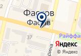 «Прометей научно-производственная ассоциация» на Yandex карте