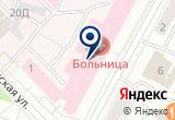 «Николаевская больница» на Яндекс карте Санкт-Петербурга