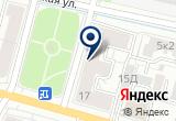 «АВРОРА (ДЕТСКИЙ) - Петродворец» на Яндекс карте Санкт-Петербурга