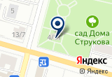 «ЗАГС Петродворцового района» на Яндекс карте Санкт-Петербурга