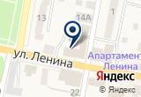 «Архивный отдел Администрации Невельского района» на Yandex карте