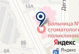 «Отделение скорой неотложной медицинской помощи, г. Сестрорецк» на Яндекс карте Санкт-Петербурга
