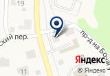«Элитная загородная недвижимость Петербурга» на Яндекс карте Санкт-Петербурга