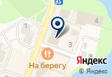 «Такси минивэн-микроавтобус» на Яндекс карте Санкт-Петербурга
