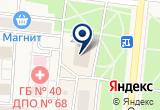 «Управление Пенсионного фонда РФ в Курортном районе - Сестрорецк» на Яндекс карте Санкт-Петербурга