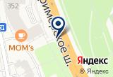 «Строительный трест, АО, строительная компания» на Яндекс карте
