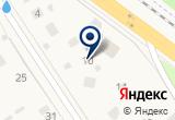 «Чудская роса - Гатчина» на Яндекс карте Санкт-Петербурга