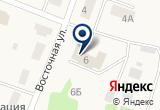 «Петербургтеплоэнерго, ООО, центральная диспетчерская служба» на Яндекс карте